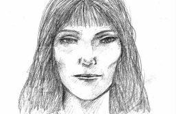 A soroksári rendőrök az állampolgárok segítségét kérik az ismeretlen elkövető azonosításához.
